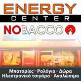 Energy Center - Nobacco SHOP