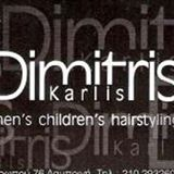 Dimitris Karlis men's children's hairstyling